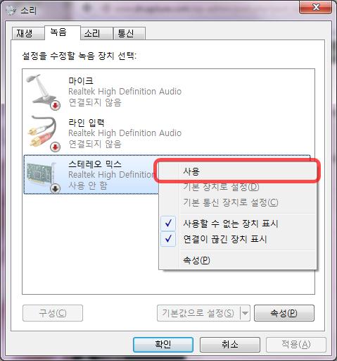 닥터캡쳐소리녹음1