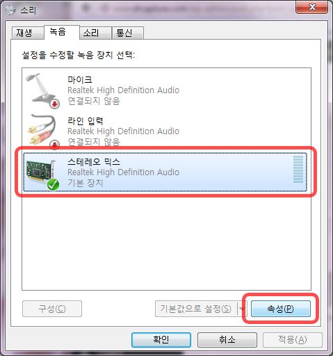 닥터캡쳐소리녹음3