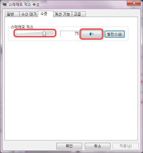 닥터캡쳐소리녹음4